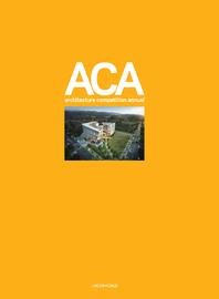 2016건축설계경기연감(ACA)Ⅴ