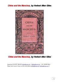 중국과만주.명과청.China and the Manchus, by Herbert Allen Giles
