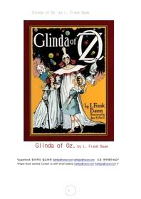 오즈마법사 그린다.Glinda of Oz, by L. Frank Baum