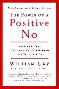 [해외]The Power of a Positive No