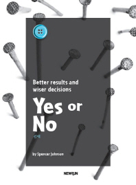 Yes or No(선택)