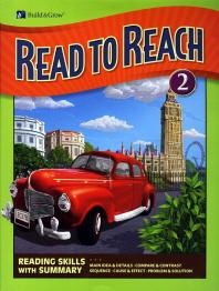 Read to Reach. 2(CD1장포함)