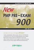 NEW PMP PRE-EXAM 900