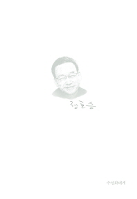 시인카드: 수선화에게