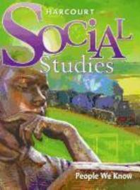 Harcourt Social studies 2 (People We Know) (2007) (무료배송)