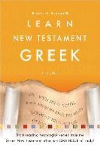 [해외]Learn New Testament Greek