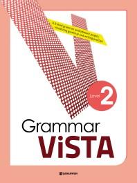 Grammar Vista Level. 2