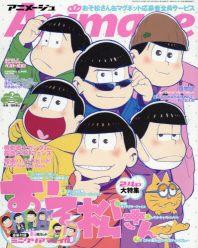 아니메쥬 アニメ-ジュ 2016.02