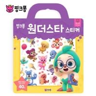 핑크퐁 원더스타 스티커 /미개봉
