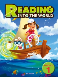 Reading Into the World Stage 2-1(Student Book + Workbook)