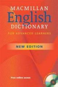 Macmillan English Dictionary for Advanced Learners(CD-ROM 포함) ///5016