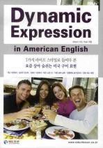 DYNAMIC EXPRESSION IN AMERICAN ENGLISH(MP3CD1장포함)