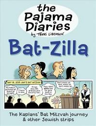 [해외]The Pajama Diaries