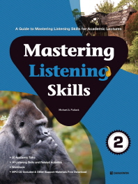 Mastering Listening Skills. 2(CD1장포함)