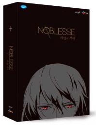 노블레스(Noblesse): 파멸의 시작(OVA)(CD1장포함)