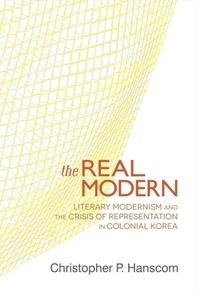 [해외]The Real Modern