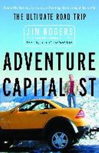 Adventure Capitalist =테두리 희미한 색바램외 양호합니다