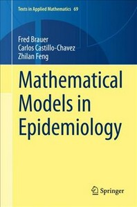[해외]Mathematical Models in Epidemiology