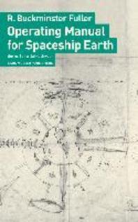 [해외]Operating Manual for Spaceship Earth