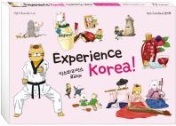 Experience Korea!(익스피리언스 코리아)