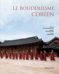 Le Bouddhisme Coreen