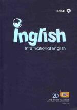 INGLISH 2-D
