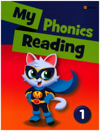 My Phonics Reading .1(CD1장포함)