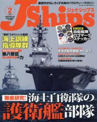 J-SHIPS(ジェイシップス) 2016.02