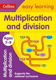 [해외]Collins Easy Learning Age 7-11 -- Multiplication and Division Ages 7-9 (Paperback)