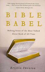 [해외]Bible Babel