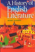 History of English Literature