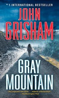 [보유]Gray Mountain