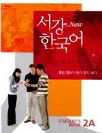 서강 한국어(New) 2A: Student s Book(Paperback)