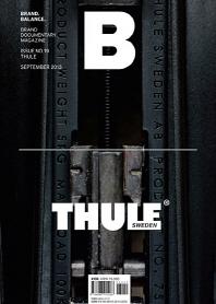 매거진 B(Magazine B) No.19: Thule(한글판)