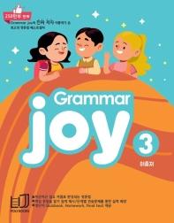 Grammar Joy. 3