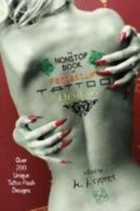 The Nonstop Book of Fantastika Tattoo Designs