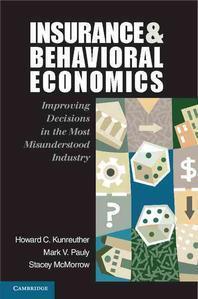 [해외]Insurance and Behavioral Economics (Paperback)