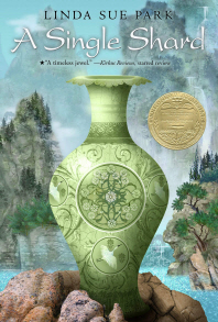 [보유]A Single Shard (2002 Newbery Medal Winner)