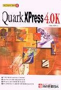 QUARK XPRESS 4.K