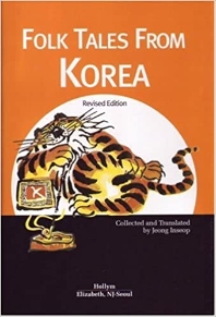 Folk Tales form Korea
