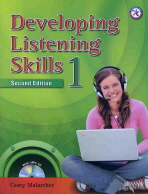 DEVELOPING LISTENING SKILLS. 1(SECOND EDITION)(CD1장포함)