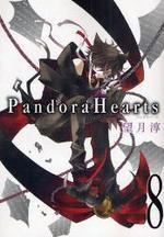 [해외]PANDORA HEARTS   8