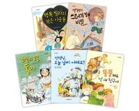 크레용하우스 필독서 꾸러미 세트(초등 5-6학년)(2021)(전5권)