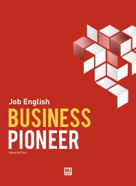 Business Pioneer Job English