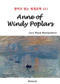 Anne of Windy Poplars (영어로 읽는 세계문학 411)