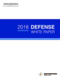2018 Defense White Paper