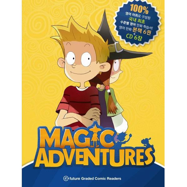 [이퓨쳐] MAGIC ADVENTURES 세트 (스토리북6권+CD6장) (미니포스트잇증정)