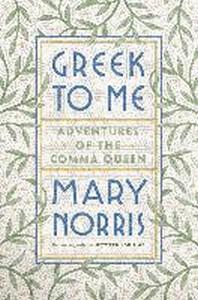 [해외]Greek to Me (Hardcover)