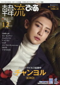 http://www.kyobobook.co.kr/product/detailViewEng.laf?mallGb=JAP&ejkGb=JNT&barcode=4910154941271&orderClick=t1g