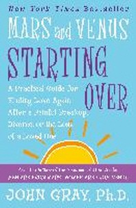 [해외]Mars and Venus Starting Over (Paperback)